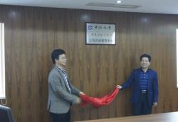 中南大学—深圳市勘察测绘院有限公司卓越测绘工程师工程实践教育中心揭牌成立