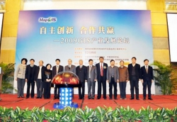 GIS引领智慧生活 2009GIS产业发展论坛在深圳举行