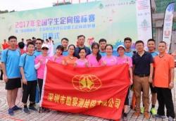 """公司组队参加""""中国四维杯""""第十三届全国测绘地理信息职工定向越野赛"""