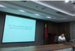 华南理工大学莫海鸿教授来我公司作学术报告