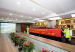 """公司承建斐济-楠迪思格威度假酒店详勘项目助力""""一带一路"""""""