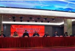 公司举行二〇一四年度总结表彰大会