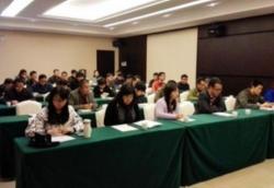 中国地质大学教授应邀来我司开展学术交流