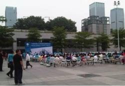 广东省纪念第45个世界地球日深圳宣传活动在深圳中心书城广场举办