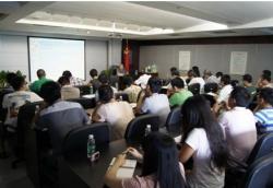 张旷成大师专题讲座暨行业协会继续教育培训课程在公司举行