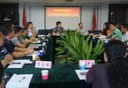 深圳市住房和建设局党的群众路线实践活动在我公司召开