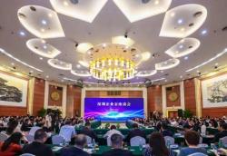 深圳市委、市政府举行企业家座谈会,庆祝全国首个企业家日