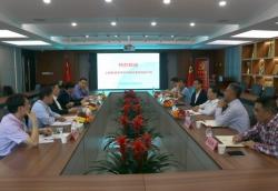 上海勘察设计研究院(集团)有限公司莅临我司考察交流