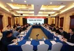 深圳市《市政工程勘察标准》编制组成立暨第一次工作会议顺利召开