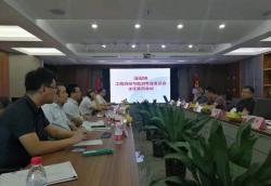 深圳市勘察设计行业协会工程测量与监测专业委员会主任委员会议在深勘集团召开