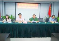 公司党委召开党的群众路线教育实践活动动员大会